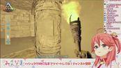 【樱巫女ark】差点全loss一转胜利的miko.UC