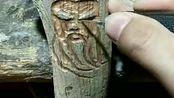 手艺人雕刻的木头,在上面雕刻出了仙翁的样子,神态很传神!