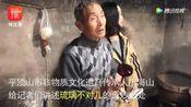 河南平顶山:鲁山琉璃咯嘣 回响在童年的记忆!