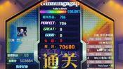 【omi/舞立方】Ginnungagap(高级)100%