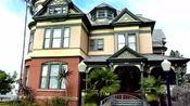 Tour of the Britt Scripps Inn
