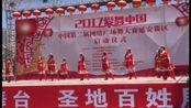 杨林舞蹈队演绎舞蹈《康巴情》