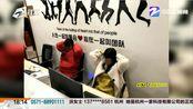 【浙江杭州】轻松办理高额度信用卡 可能是诈骗团伙设的套(范大姐帮忙 2020年1月7日)