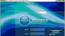 免费网吧电影服务器系统架设之酷播视频点播站的建立