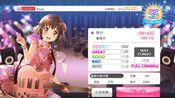 【BanG Dream】Redo ex lv.27 fullcombo 11速