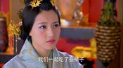 妃子吃了橘子流产,皇后的一个小动作,直接暴露杀人凶手是谁!