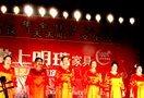 DSCF8636湖北省公安县老干部艺术团