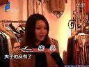 汕头今日视线 2012年02月04日 粤东商网 eastgd.com