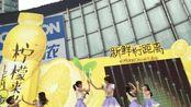 20170430 SNH48-柠檬来的lamonade广州见面会前三首+MC1