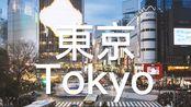 你的男银Vlog001 东京|镰仓|Travel with Nathan