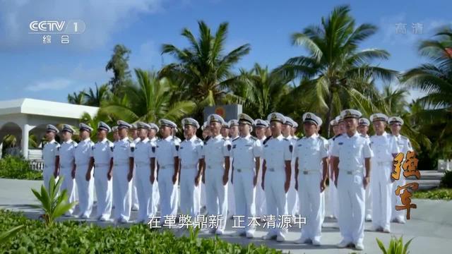 视频|习近平亲自决策和领导召开古田全军政治工作会议
