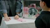 葬礼随份子钱,现金刷卡还可以微信转账