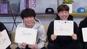 【NYXL中字】21 Questions with NYXL ft. Libero, Nenne, WhoRU, Hotba and Pine