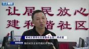 电视纪录片《本色》在襄阳市干群中引发强烈反响