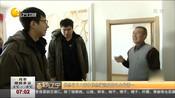 辽宁:供热首月情况满意度调查,大连市供暖满意度排名全省第一