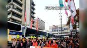 [新闻直播间]韩国 市民团体抗议美高额军费账单