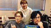 2020.03.24 THE TRAD【radio】guest:田中杏子