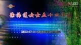 《电子版---生日快乐01》汇编:付殿臣