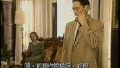 赵雅芝经典系列电视剧1997年《百年沉浮》10-12集VTS_01_2