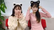 【AG-ON】小泽亚李长绳麻理亚的ozanari 第255回 (2020.02.23)