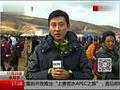 四川甘孜康定县发生63级地震震后各项救援工作有序推进[都市晚高峰]