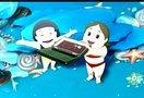 中国传媒大学水中的阳光 S5W视频网 www.s5w.net特别奉献
