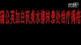 吉林市都市生活广播 FM89 2014-05-13 17.点 (上)_标清