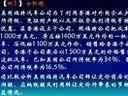 国际会计24-自考视频-浙江大学-要密码到www.Daboshi.com