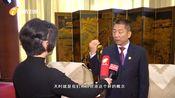 [海南新闻联播]第21届国际潮团联谊年会2021年在海南举办 筹备工作正式启动