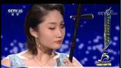【桃花坞】钟笑天演奏 【2019中国民族器乐大赛职业成年拉弦组决赛现场视频】
