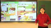 枣庄空中课堂3月11日四年级语文、英语、科学全天课程