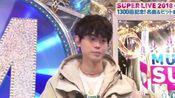 菅田将晖さよならエレジー.12.21 Music Station初次MS SuperLive