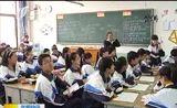 [新闻午报-山西]教育部强调十项严禁:严禁宣传中高考状元和升学率