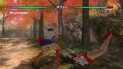 【YouTube搬运】死或生5 kasumi vs kokoro 美少女战士mod