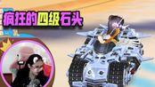 【QQ飞车】全29终极暴风雪+疯狂双四级!边境2连冠~