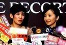 www.0512ja.com 吴君如否认陈可辛赔钱&ty=news-4&ns=0