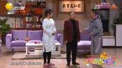 潘长江和邵峰新小品: 自己儿子血型不对, 还以为是抱错了, 笑爆