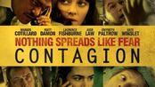 [宣传剪辑]Contagion传染病