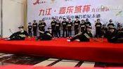 江西省少儿春晚 九江总决赛 街舞《摩登街头》