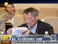"""[说天下]悼念!""""布鞋院士""""李小文因病逝世 享年67岁"""