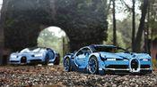 【喜提布加迪Chiron】Lego Technic Bugatti Chiron