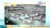 【黑龙江】去鹤岗花5万元买一套房 为什么是值得的?(九点半 2019年11月9日)
