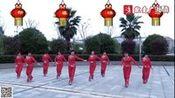 世外桃源爱之梦广场舞《红火火的中国甜美美的家》原创正背面演绎加分解—在线播放—优酷网,视频高清在线观看