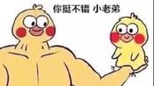 [zio腰带]用牙签来弥补钱包的空白(滑稽)