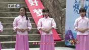 孩子们表演《随想江南》,一句句感人诗句,唱出了游子对故乡思念