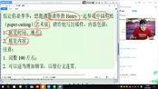 李辉书面表达之谋篇布局技巧