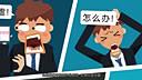 北京赛车pk10程序