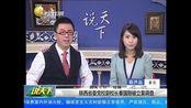 山西省委党校副校长秦国刚被立案调查