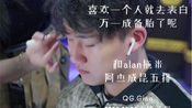 QGhappy浅笑QG Giao 2020.02.01直播:喜欢一个人就去表白,万一成备胎了呢(五排&Fly&770&柠栀&久羽)+和alan拖米阿杰成昆五排