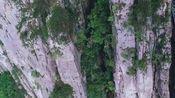 航拍中国TOP: 湖北恩施大峡谷:世界地质奇观,喀斯特地貌天然博物馆